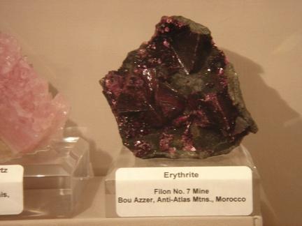 Erythrite - Morocco